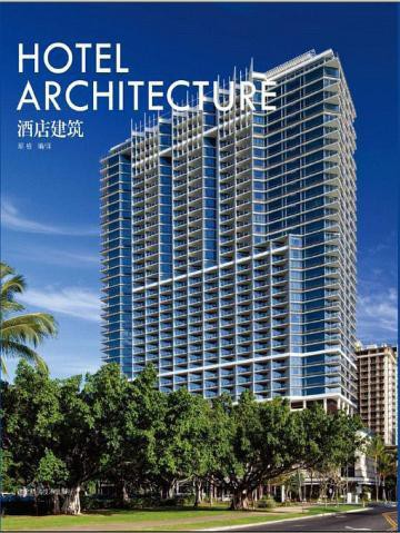Hotel architecture ebook - Hotel design planning and development ebook ...